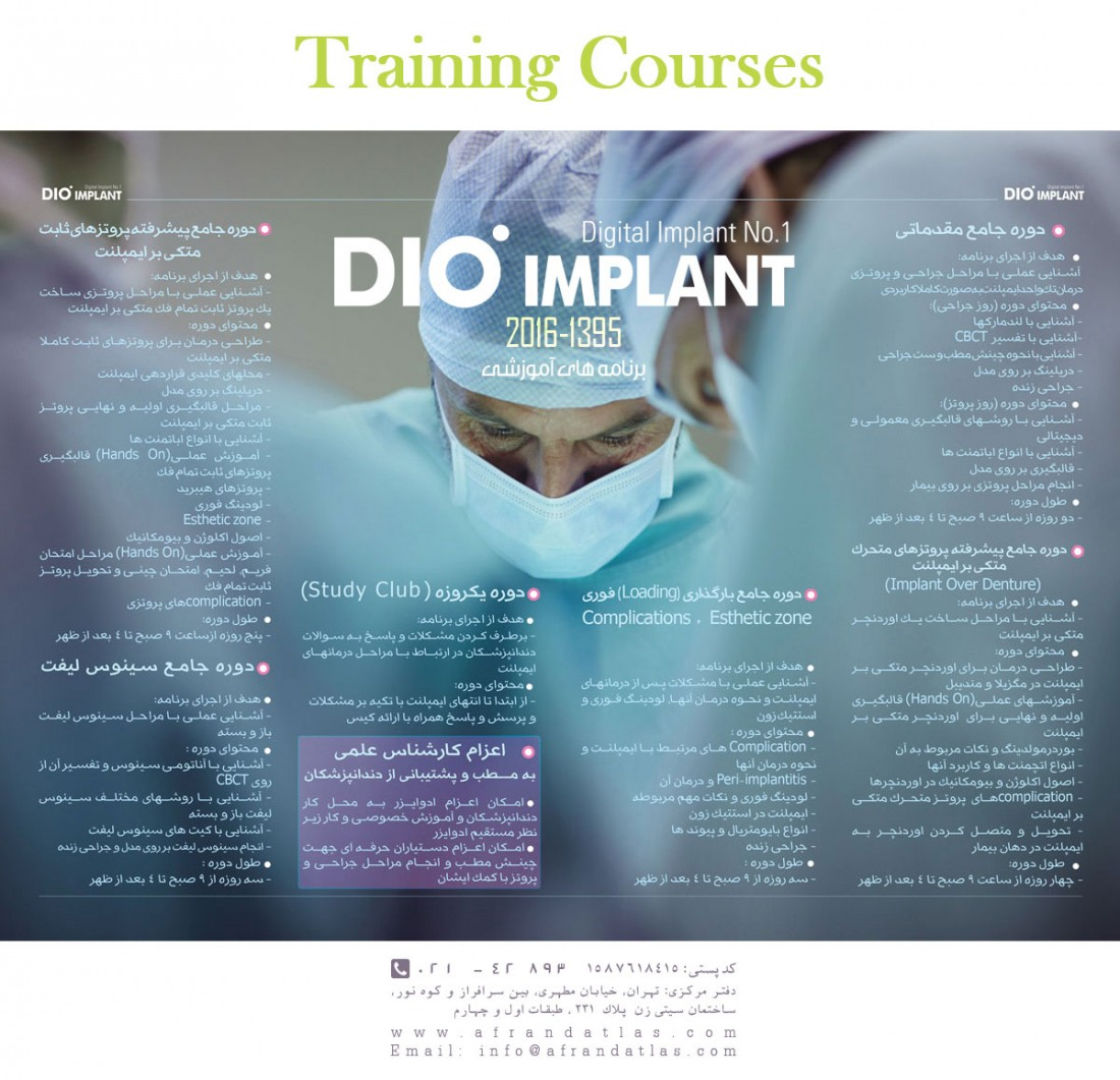 training-courses