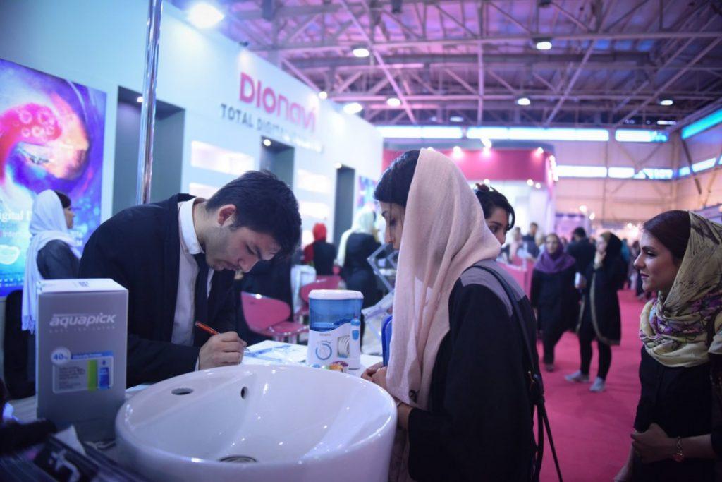 ششمین کنگره دندانپزشکی ایران